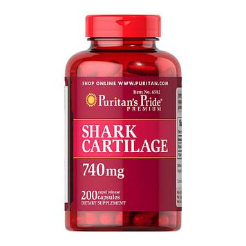 Акулий хрящ Puritan's Pride Shark Cartilage 740 mg (200 caps)