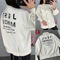 Женская джинсовая куртка Just Minde белая, фото 1