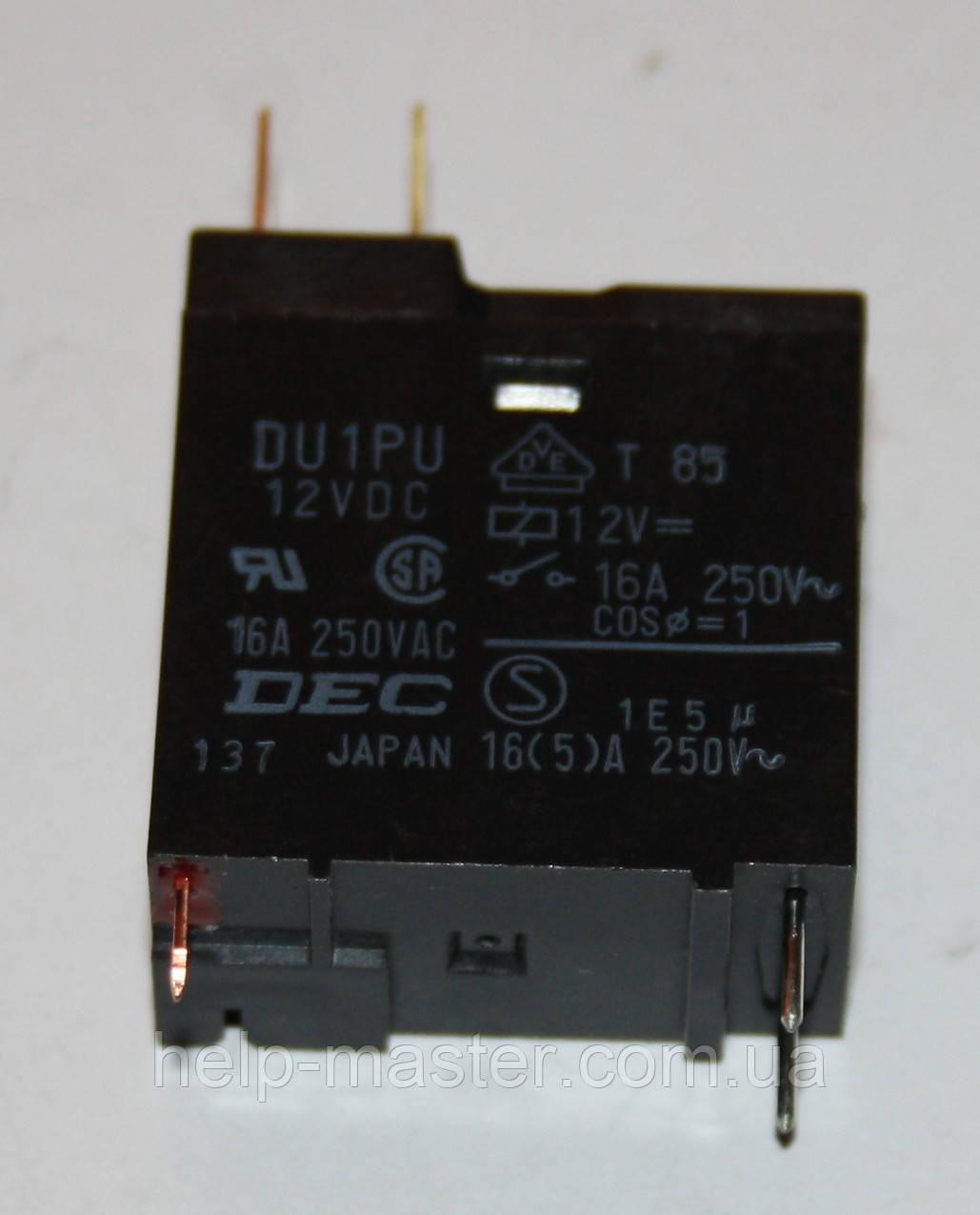 Реле DU1PU (12VDC)