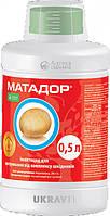 Матадор 150 мл+ 10мл подарок