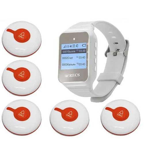 Система виклику медперсоналу RECS №45 | кнопки виклику медсестри 5 шт + пейджер персоналу