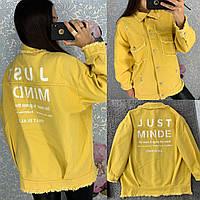 Женская джинсовая куртка Just Minde желтая, фото 1