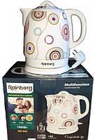 Электрочайник керамический белый 1.8 л Германия Reinberg чайник керамический фарфоровый электрический чайник