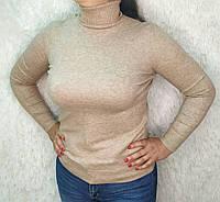 Гольф с отворотом однотонный женский 48-50 (ПОШТУЧНО)