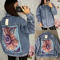 Женская джинсовая куртка со стразами Sunflower