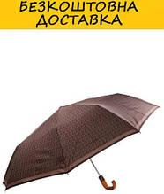 Зонт мужской полуавтомат ZEST Z43662-3-1