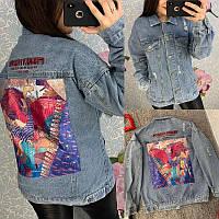 Женская джинсовая куртка Freaky Friday с рисунком на спине голубая