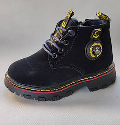 Детские демисезонные ботинки для мальчика 26-30р синие BBT 2976