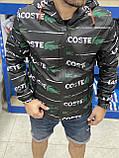Ветровка Lacoste (унисекс), ветровка лакост, вітровка Lacoste, вітровка лакост, куртка Lacoste, куртка лакост, фото 2