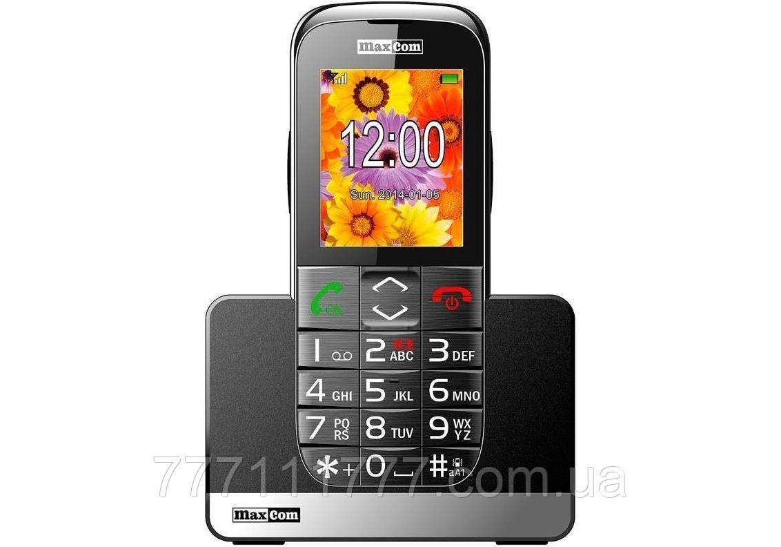 Кнопочный телефон со стаканом для зарядки, кнопкой сос и большими удобными кнопками Maxcom MM720 Black