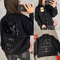 Женская короткая джинсовая куртка рванка с пайетками на спине черная