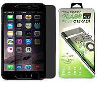 Защитное стекло PowerPlant 2.5D Privacy Glass Apple iPhone 6 Plus (DV00PG0002)