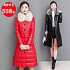 Зимовий тонкий шкіряний пуховик Haining, жіноча шкіряна куртка з довгими лацканами вище коліна, легке і замшеве шкіряне пальто в корейському стилі