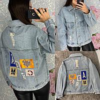 Женская джинсовая куртка Cream голубая