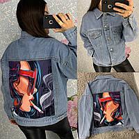 Женская джинсовая куртка Smoking Girl голубая, фото 1