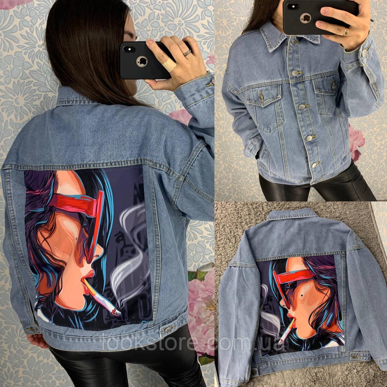 Женская джинсовая куртка Smoking Girl голубая
