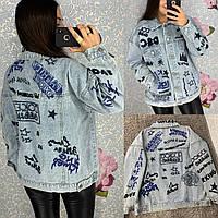 Женская джинсовая куртка с надписями D.G голубая