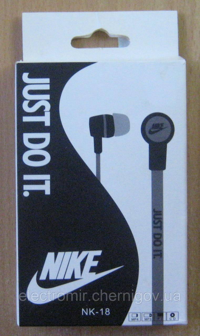 Навушники вакуумні Nike NK-18 (чорні)