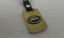 Брелок Ford, фото 3