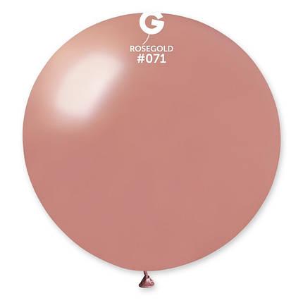 "Шар 31"" (80 см) Gemar металлик 71 розовое золото (Джемар), фото 2"