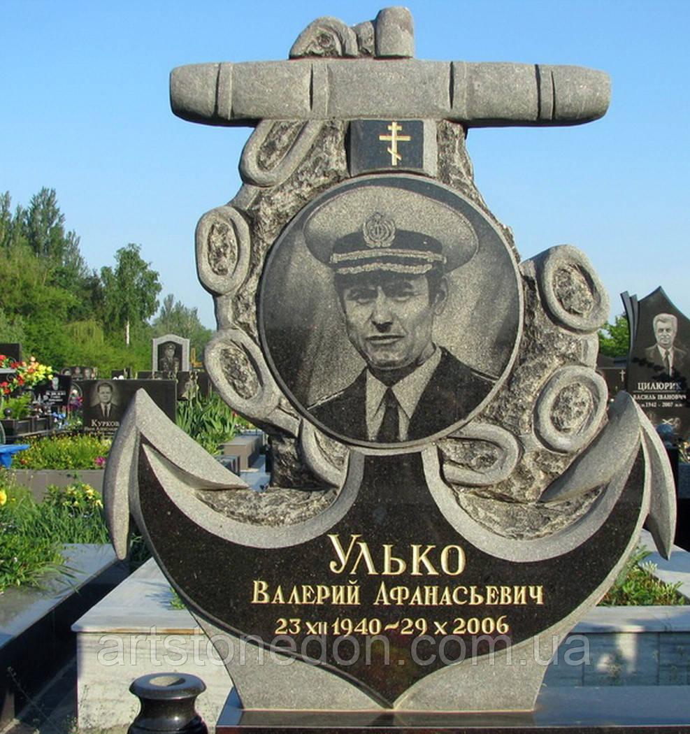 Памятник эксклюзивный для моряка