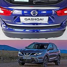 Пластикова захисна накладка на задній бампер для Nissan Qashqai J11 2013-2017