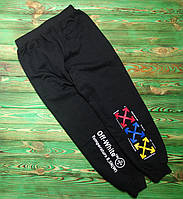 Мужские спортивные штаны OFF White реплика, фото 1