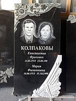 Гранитный надгробный памятник № 28