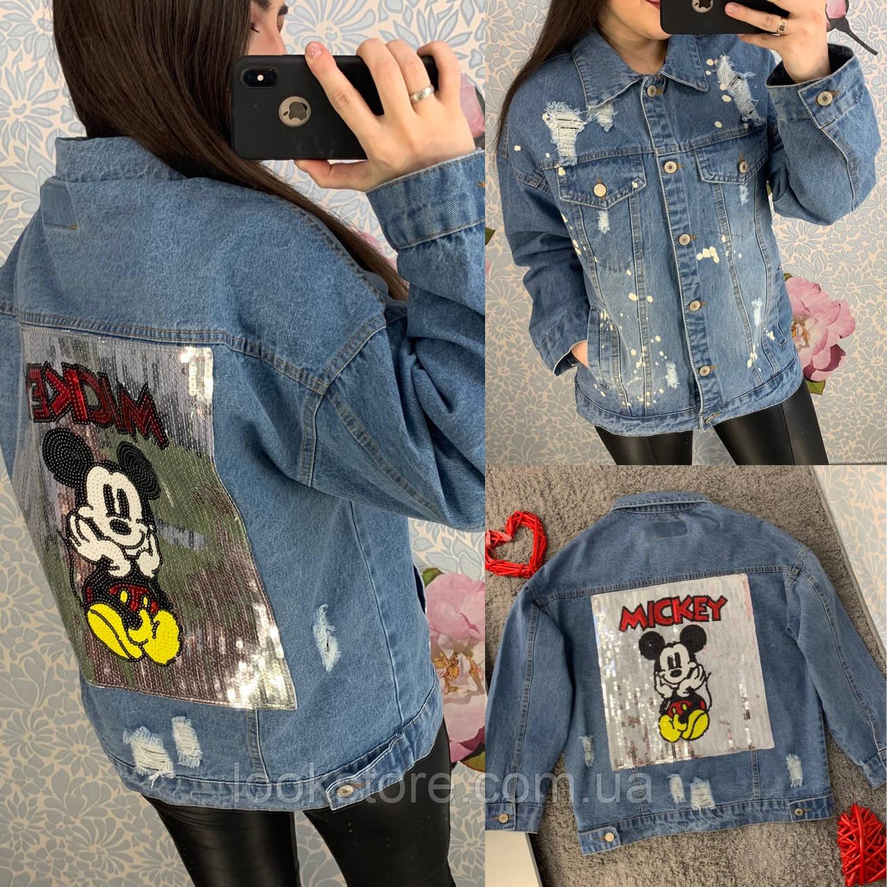 Женская джинсовая куртка с пайетками Mikki