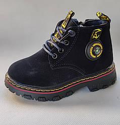 Детские демисезонные ботинки для мальчика синие BBT 29р 17.5см
