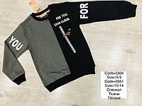 Батник для мальчика на 10-14 лет серого, синего, черного цвета с надписью оптом, фото 1