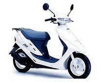 Запчасти на японские скутера