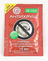 АНТИХРУЩ ЛЮКС 30мл