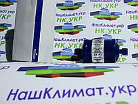 """Фильтр осушитель антикислотный  ALCO CONTROLS adk 083 S (ПАЙКА) Диаметр Ø  ― 3/8"""" (9,5 мм)"""