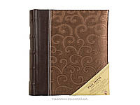 Классический коричневый фотоальбом с пергаментными страницами