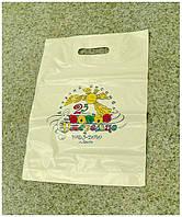Пакет сувенирный 300х200 c логотипом с 1 стороны