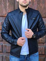 Кожаная куртка Braggart man blue navy
