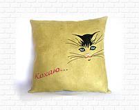 Подушка з кішечкою і написом, фото 3
