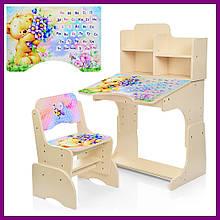 Детская парта со стульчиком Растишка с регулировкой высоты и наклона Мишка Bambi B 2071-54-5 венге