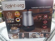 Електрична турка (кавоварка) Rainberg RB-612 600W, фото 2