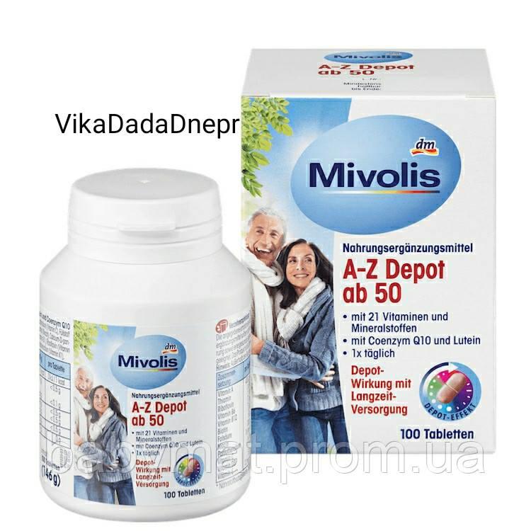 Витаминно- минеральный комплекс Mivolis A-Z Depot ab50 + коэнзим Q10 100 tab для людей  50+ лет Германия