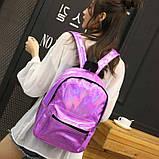 Женский большой голографический блестящий рюкзак школьный портфель фиолетовый, фото 2