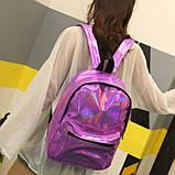 Женский большой голографический блестящий рюкзак школьный портфель фиолетовый, фото 3