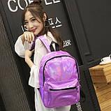 Женский большой голографический блестящий рюкзак школьный портфель фиолетовый, фото 5