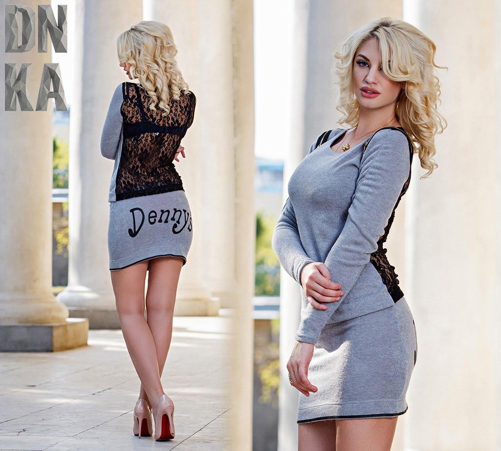 Костюм юбка и кофта с доставкой