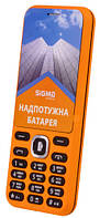 Кнопочный телефон с функцией PowerBank, мп3, блютузом и мощной батареей Sigma X-Style 31Power Orange