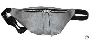 Поясна сумка шкіряна 595 срібло
