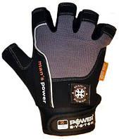 Перчатки спортивные мужские POWER SYSTEM. Черный Серый