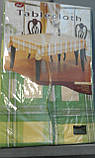 "Скатертина клейонка ""хвиля"" 120 -152, фото 8"
