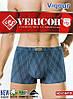 Чоловічі труси-боксери Vericoh (XL-4XL)